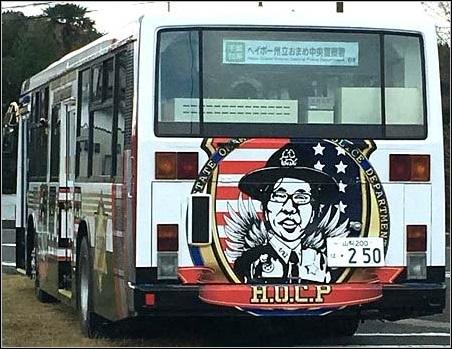 ガキ使2017》移動バスのゲスト一覧!山崎賢人・門脇麦笑ってしまう