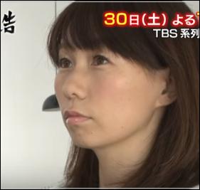 【画像】現在の實松一成!嫁・紀子が可愛いがカップや年齢は?