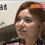 【画像】高橋洸の嫁・志桜里が超可愛いがハーフ?カップや年齢まで