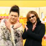 【マツコ】YOSHIKIの学生時代の写真!幼少期は小児喘息で入院?