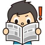 新宿駅のタックル男は誰?動画を撮影され特定され逮捕か?