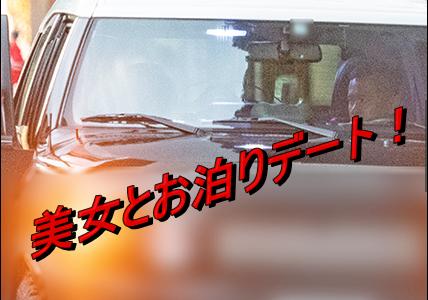 【お泊まり報道】岡村隆史と熱愛の一般人女性は誰?顔画像やデート場所は?
