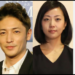 玉木宏と木南晴夏の結婚式はいつでどこ?出会いやきっかけまで!